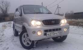 Арсеньев Ками 2002