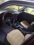 BMW 5-Series, 1991 год, 185 000 руб.