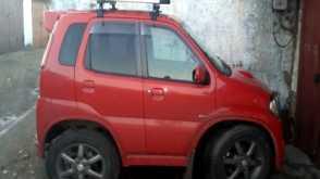 Новосибирск Лапута 2000