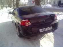Каменск-Уральский Волга Сайбер 2010