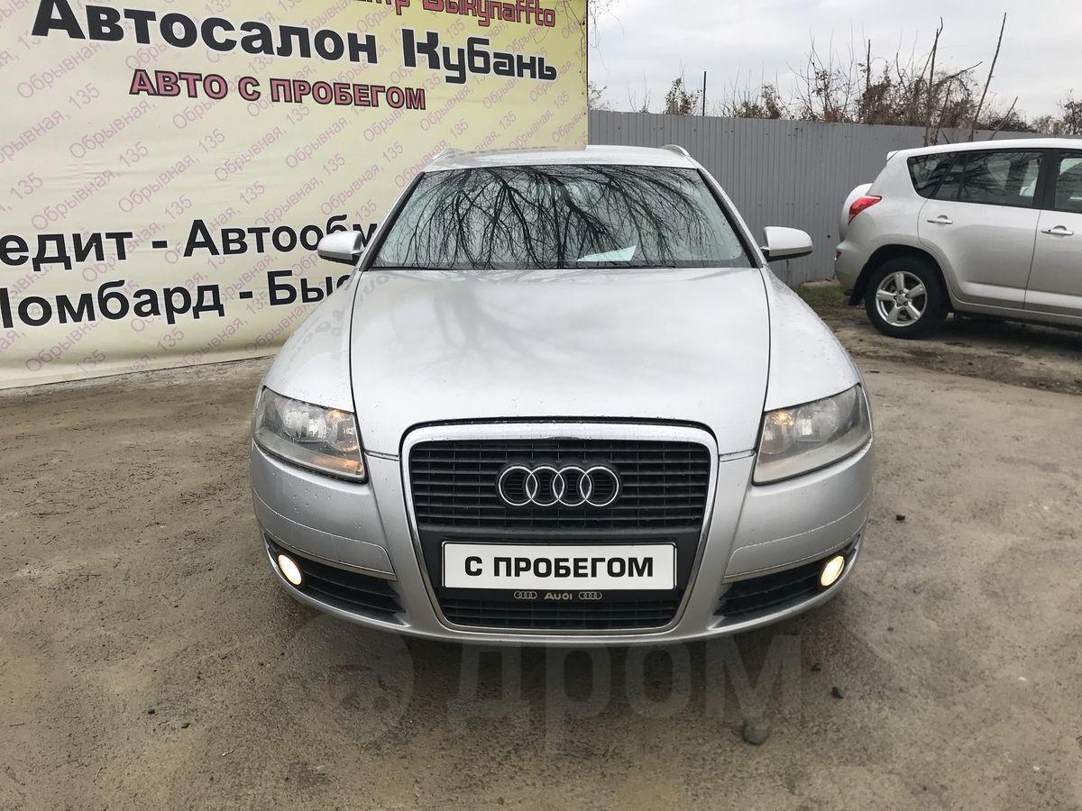 Продажа автомобилей от ломбарда краснодар продажа автоломбард оренбург