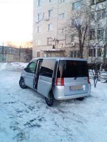 Хабаровск Мобилио 2002