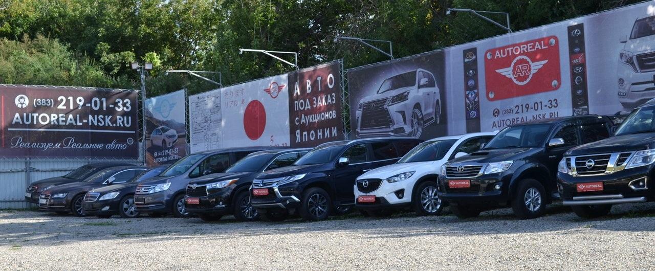 66e34b0f276ba Объявления о продаже автомобилей в Новосибирске: