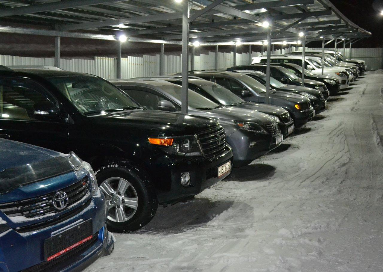 Подать объявление о продаже авто новосибирск подать объявление в саров