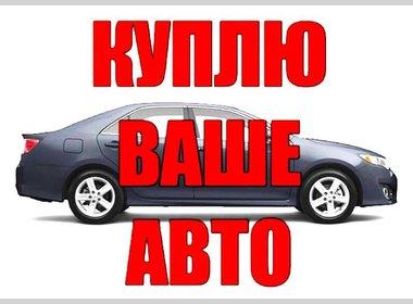 Продажа авто от ломбарда в красноярске сколько нужно денег на тюнинг авто