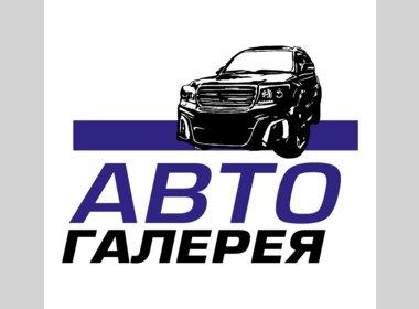 кредит под залог автомобиля банки ру