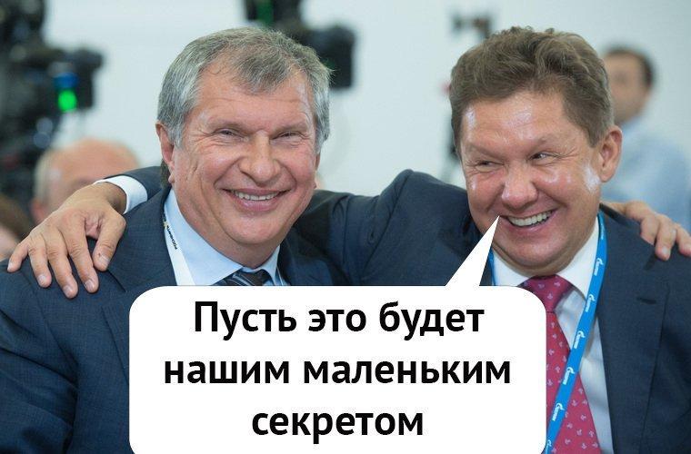 Лише через 10 днів після захоплення РФ офіційно визнала, що українські моряки в Москві, та пообіцяла допустити до них консула, - Клімкін - Цензор.НЕТ 9681