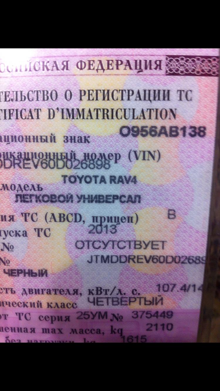 Как подать объявление об угоне авто официальный сайт вакансий вологодской области