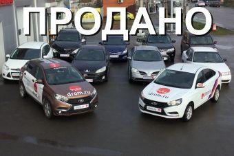 цены на машины на дром ру