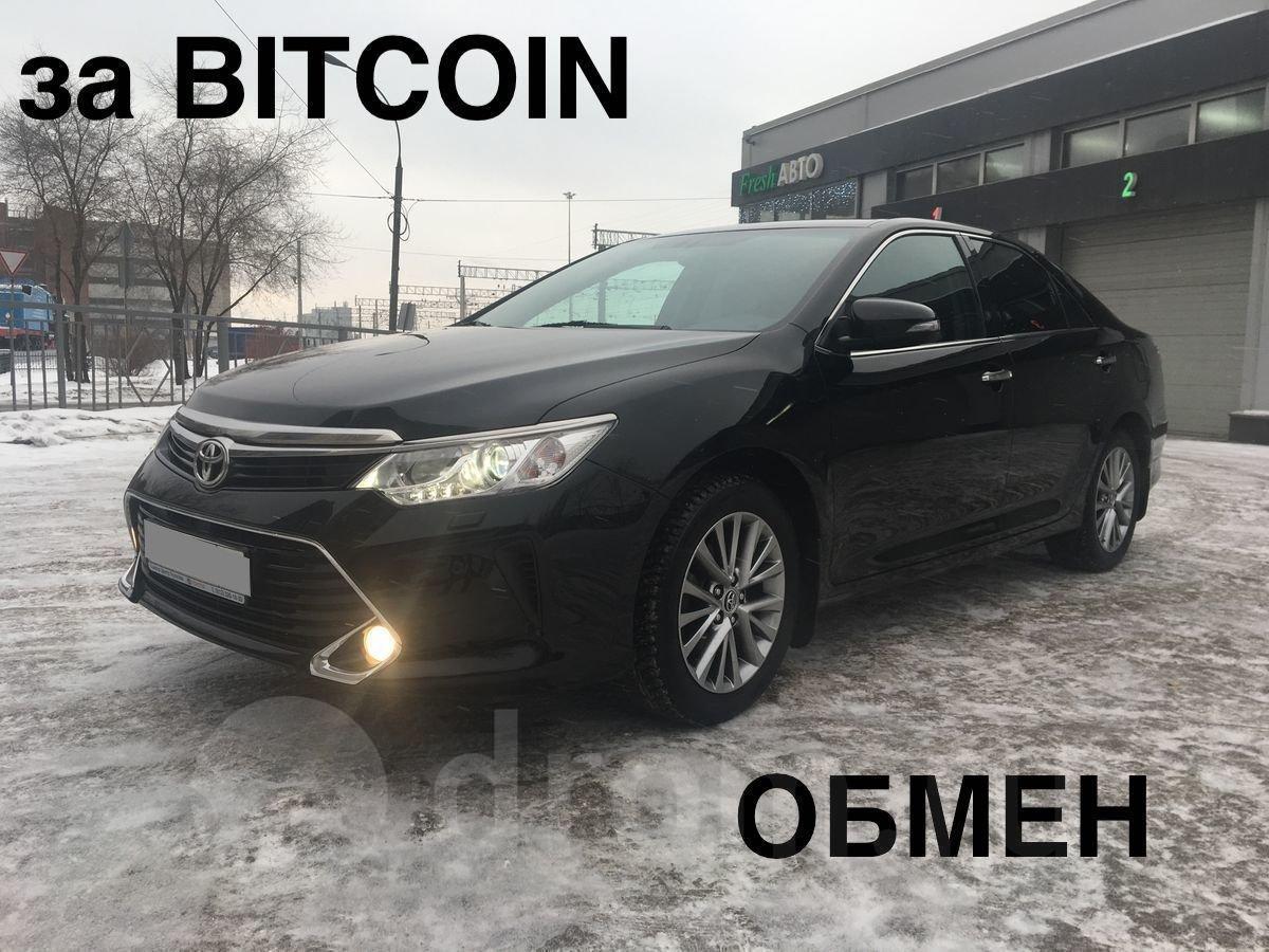 copy trading bitcoin indice mondiale criptovaluta