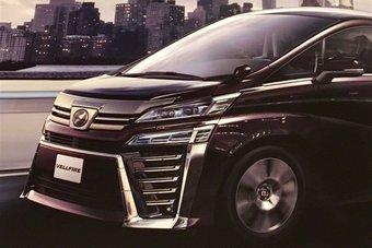 Презентация обновленной версии Toyota Vellfire состоится в ближайшее время.
