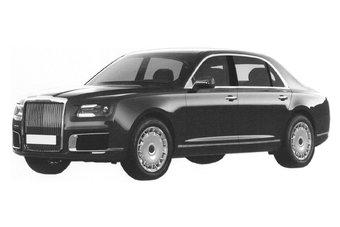 ФСО получит первые автомобили проекта «Кортеж» уже на следующей неделе.