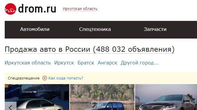 автодром в иркутской области фото заключение отношении