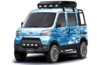 Три взгляда на внешний тюнинг автомобилей продемонстрировали инженеры Daihatsu.