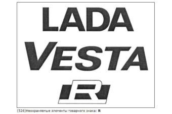 Lada Vesta R и Lada Vesta S-Line — такие новые товарные знаки запатентовал «АвтоВАЗ»