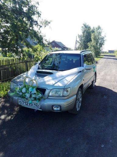 Subaru Forester 2000 отзыв автора | Дата публикации 04.12.2017.