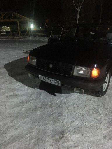 ГАЗ 31029 Волга 1996 отзыв автора | Дата публикации 08.12.2017.