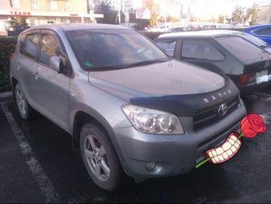 Toyota RAV4 2006 отзыв автора | Дата публикации 08.12.2017.