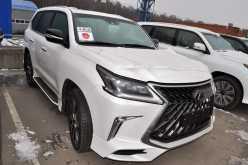 Москва Lexus LX570 2020