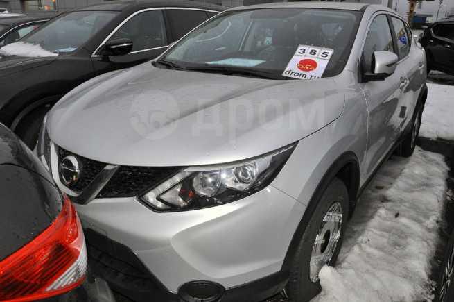 Nissan Qashqai, 2018 год, 1 468 000 руб.