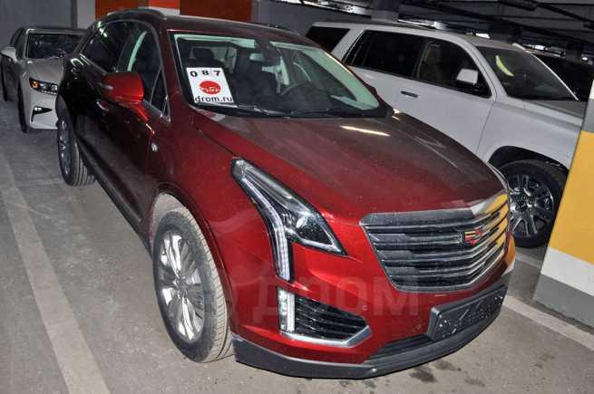 Cadillac XT5, 2016 год, 2 850 000 руб.