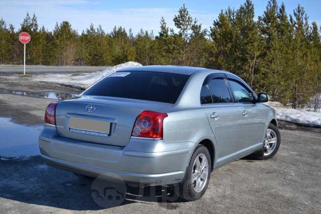 Toyota Avensis, 2008 год, 650 000 руб.