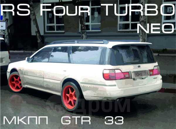 Nissan Stagea, 2000 год, 335 000 руб.