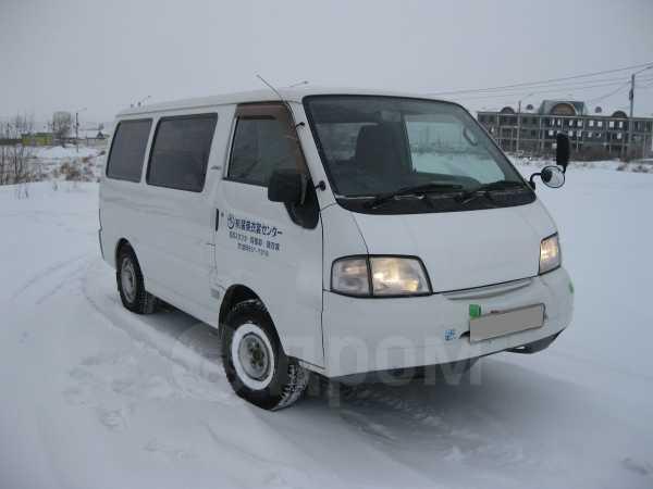 Mazda Bongo, 2003 год, 385 000 руб.