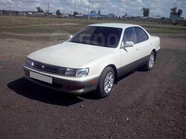 Toyota Vista, 1994 год, 185 000 руб.