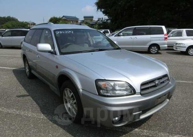 Subaru Legacy Lancaster, 2001 год, 190 000 руб.