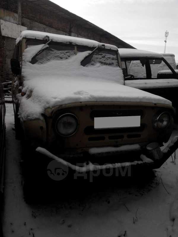 УАЗ 469, 1992 год, 35 000 руб.
