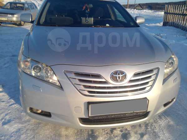 Toyota Camry, 2008 год, 740 000 руб.