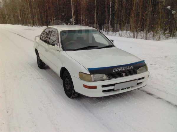 Toyota Corolla, 1993 год, 125 000 руб.