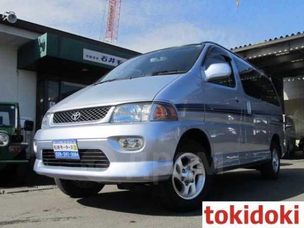 Toyota Hiace Regius, 1999 год, 310 000 руб.