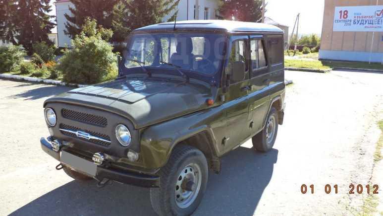 УАЗ Хантер, 2006 год, 247 000 руб.