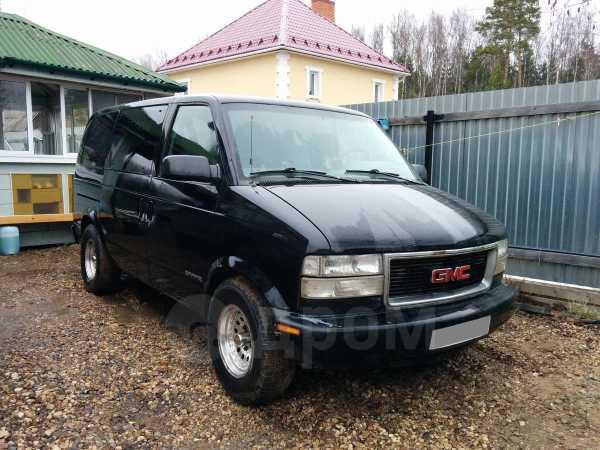 GMC Safari, 1995 год, 320 000 руб.