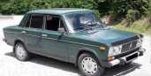 Лада 2106, 1997 год, 200 000 руб.