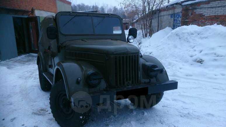 ГАЗ 69, 1955 год, 160 000 руб.