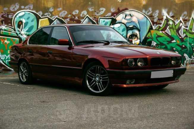 BMW 5-Series, 1994 год, 205 000 руб.