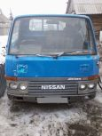 Nissan 100NX, 1987 год, 150 000 руб.