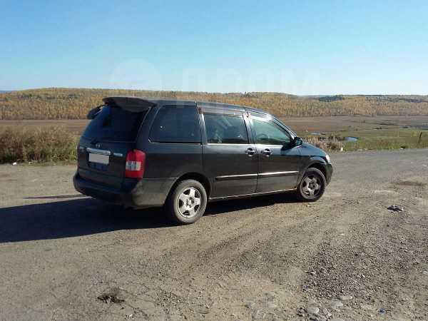 Mazda MPV, 2001 год, 220 000 руб.