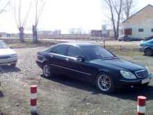 Новосибирск S-Class 1999