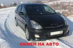 Улан-Удэ Тойота Виш 2008