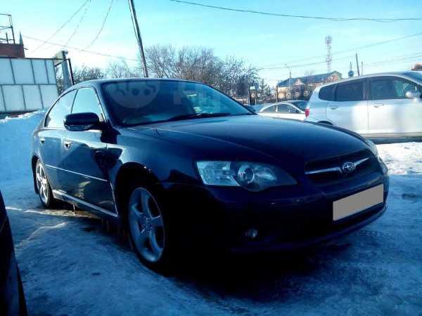 Subaru Legacy, 2005 год, 355 000 руб.