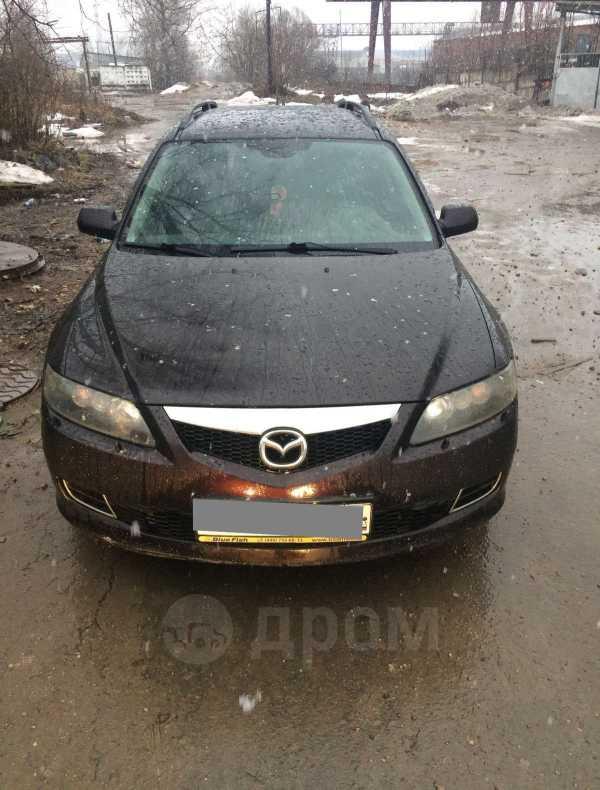 Mazda Mazda6, 2006 год, 280 000 руб.