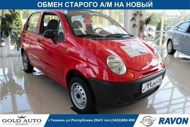 Daewoo Matiz, 2013 год, 290 000 руб.