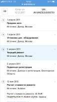 Infiniti QX56, 2011 год, 1 650 000 руб.