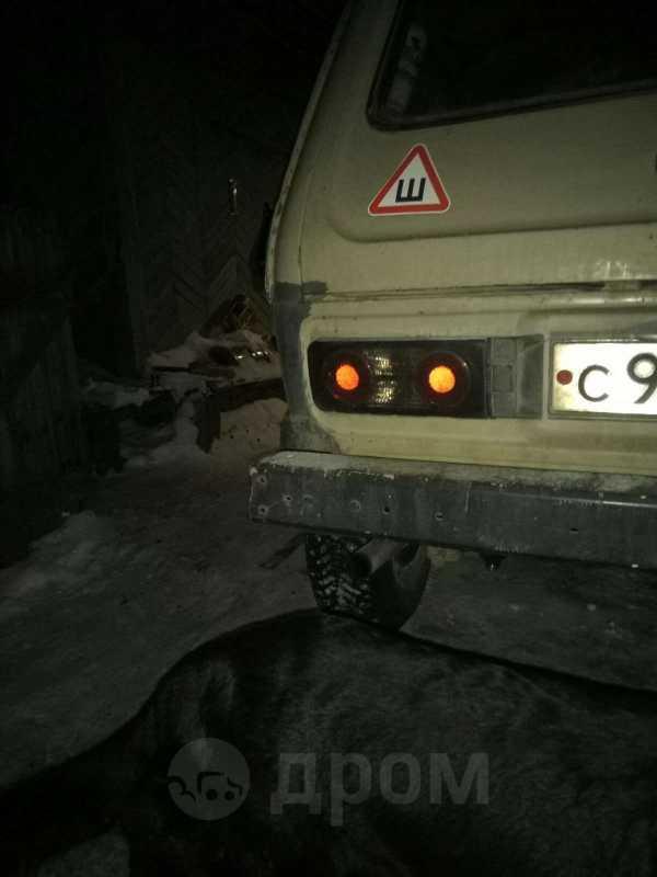 Лада 4x4 2121 Нива, 1986 год, 15 000 руб.