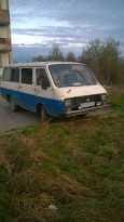 Прочие авто Россия и СНГ, 1987 год, 17 000 руб.