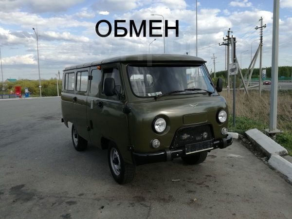 УАЗ Буханка, 2016 год, 560 000 руб.